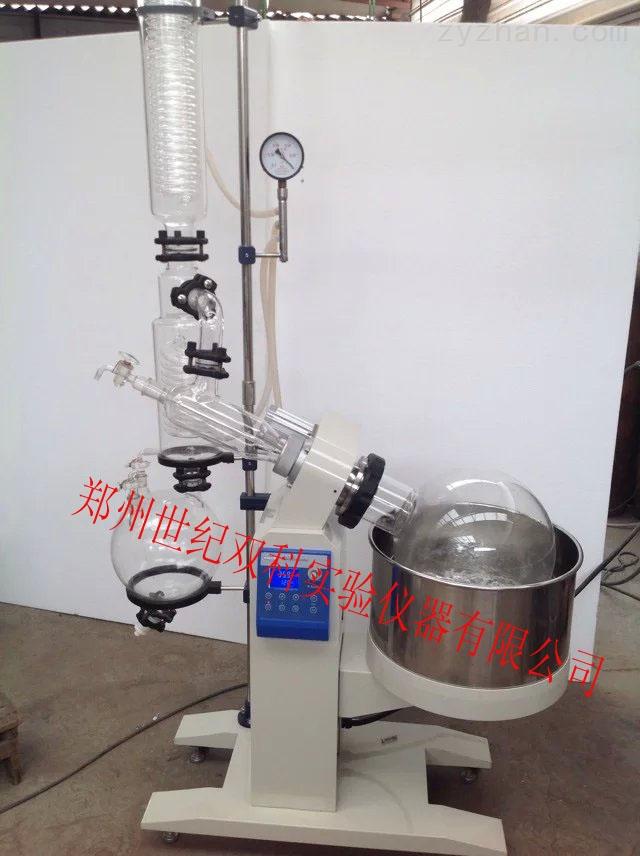 旋转蒸发器R-1020