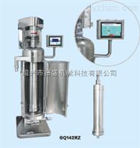 GQ142RS乳酸菌固液連續式管式離心機l