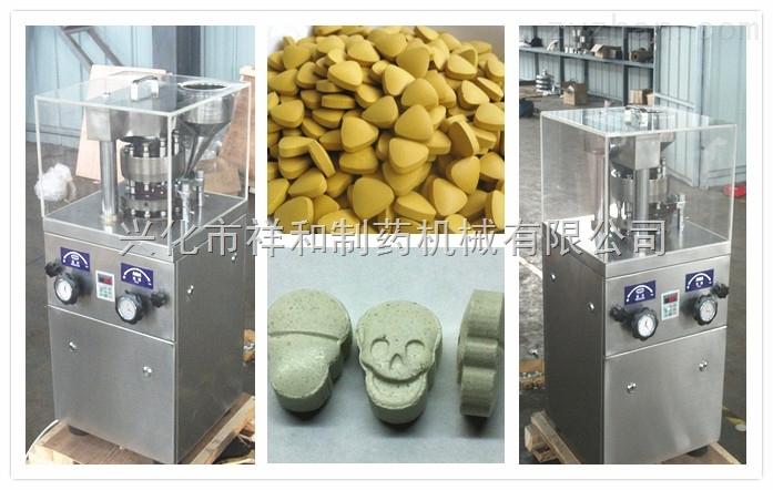 中药西药片剂压片机、药片机、营养素片压片机