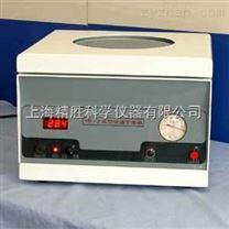YB-Z真空恒溫干燥箱