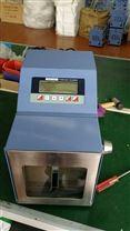 SJIA-05C型拍打式無菌均質器