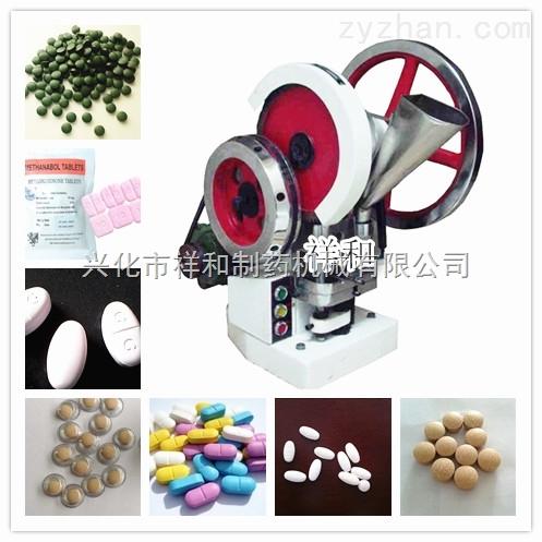 小型中药压片机/中药粉末压片机小型/实验中药压片机