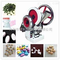 小型中药压片机/中药粉末压片机小型/实验专用中药压片机