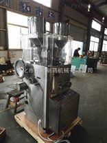 ZPW21B-金属粉末压片机
