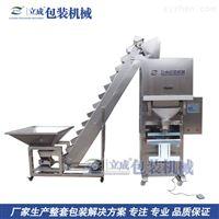DGS-10(單)供應自動稱量包裝機專用1kg中藥飲片定量灌裝