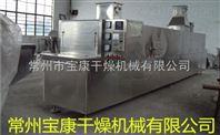 SMH Channel Steriliza Oven