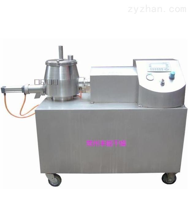 常州湿法混合制粒机