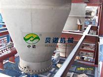 供应连续冷却结晶装置