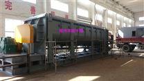 70型碳酸钙空心桨叶干燥机