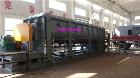 雙軸槳葉干燥機的工作原理