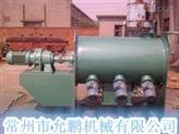 LDH-LDH-犁刀混合机