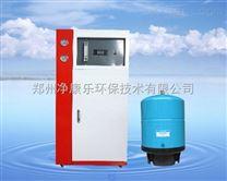 实验室用水设备/实验室小型超纯水机