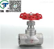 【生产直销】强泰不锈钢截止阀  不锈钢管件 阀门  DN80