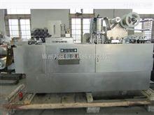DPP-250型平板式铝塑泡罩密丸包装机