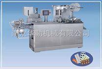 南京平板式双铝泡罩包装机价格低