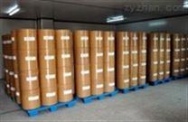 專業生產頭孢顆粒包裝機 沖劑顆粒包裝機