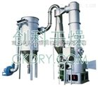XSG系列旋转闪蒸干燥机工作原理