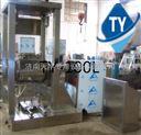 TY-100L-茶叶超微粉碎机