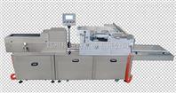 高清印字机厂商