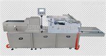 WFYHA1-20-B高清印字機