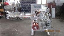 微型铝塑泡罩包装机
