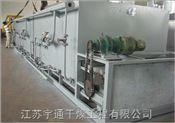 DW1.6-10A帶式真空連續干燥機的技術要求