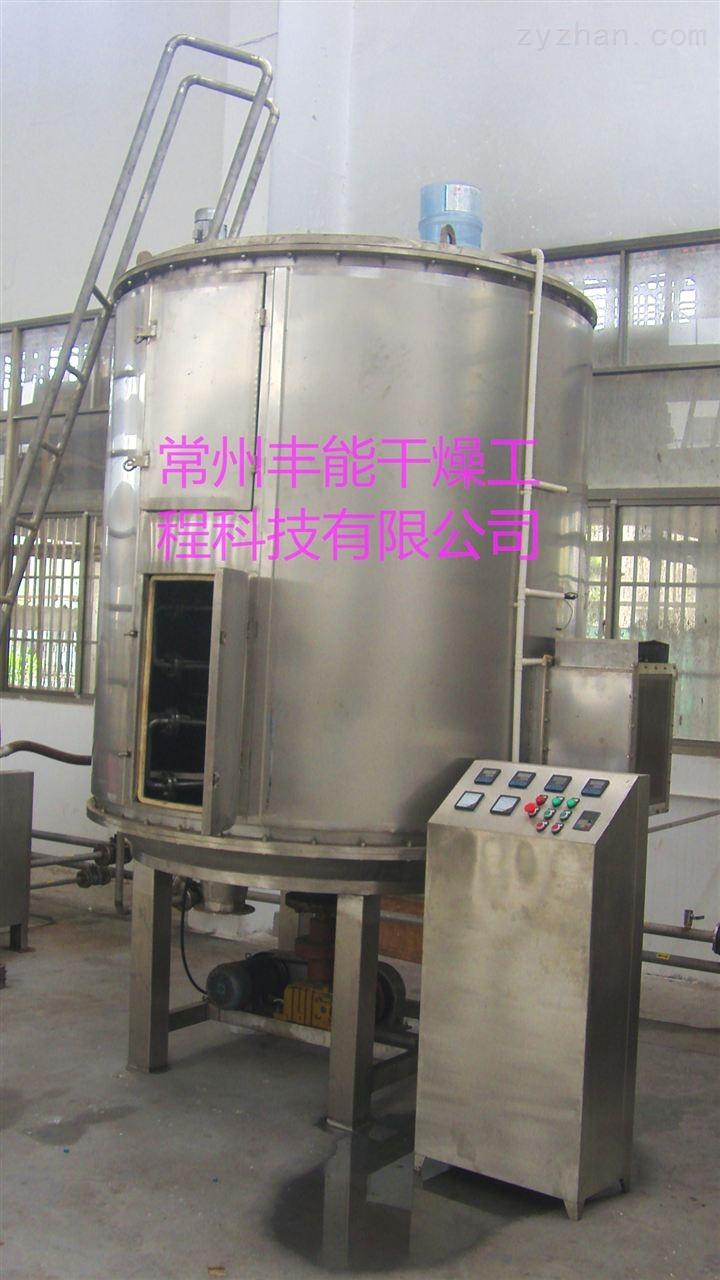 钼酸钠用什么烘干好?就用常州丰能干燥盘式干燥机