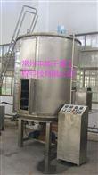 质量好、价格低的氢氧化锂盘式干燥机