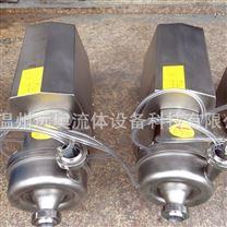 不銹鋼衛生級離心泵價格