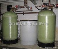 軟化水設備供應商
