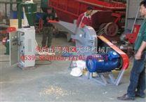 中国大型齿爪式万能粉碎机