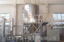LPG-1000生物發酵廢液噴霧干燥機