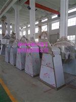 常州专业的磺胺类药物烘干机生产厂家,双锥真空干燥机