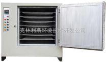881-3型電熱鼓風干燥箱蘇州鴻瑞源專業制造