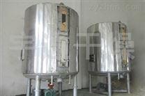 盘式干燥系统