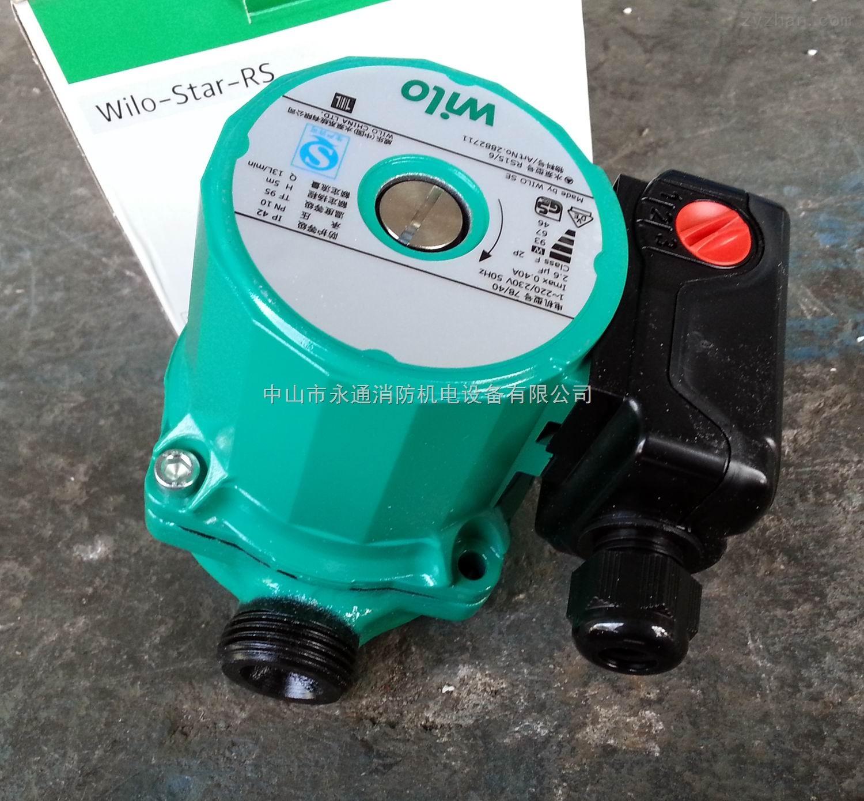 五根线屏蔽式增压泵接线图