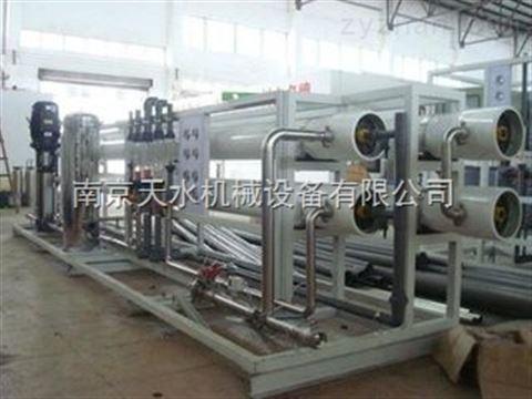 20吨反渗透设备厂家
