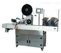 CHTBS-660E不干胶双面贴标机