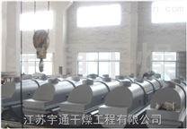 硫脲專用振動流化床干燥系統