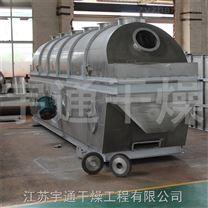樹脂震動流化床干燥機