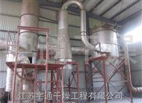 大豆渣XSG-16型閃蒸干燥器