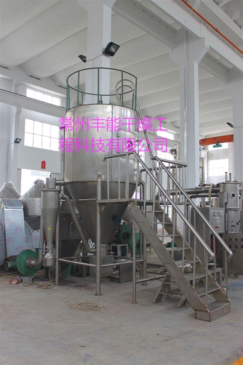 价格低的玉米淀粉烘干机,就选丰能干燥高速离心喷雾干燥机