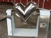 V型高效混合机厂家