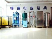 500g空气源臭氧发生器中大型车间消毒净化设备空气消毒机