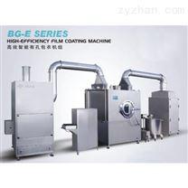 高效智能包衣机(BGE型)