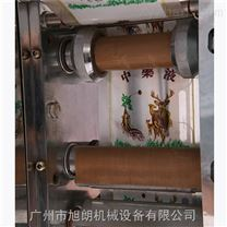 江西制药电机热中药煎药机