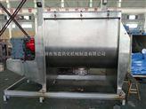 WLDH-系列卧式螺带混合机