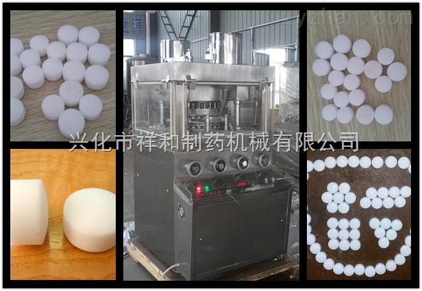 供应祥和水处理设备再生剂—软水盐压片机【厂家直销】
