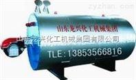 燃气导热油炉——厂家直销
