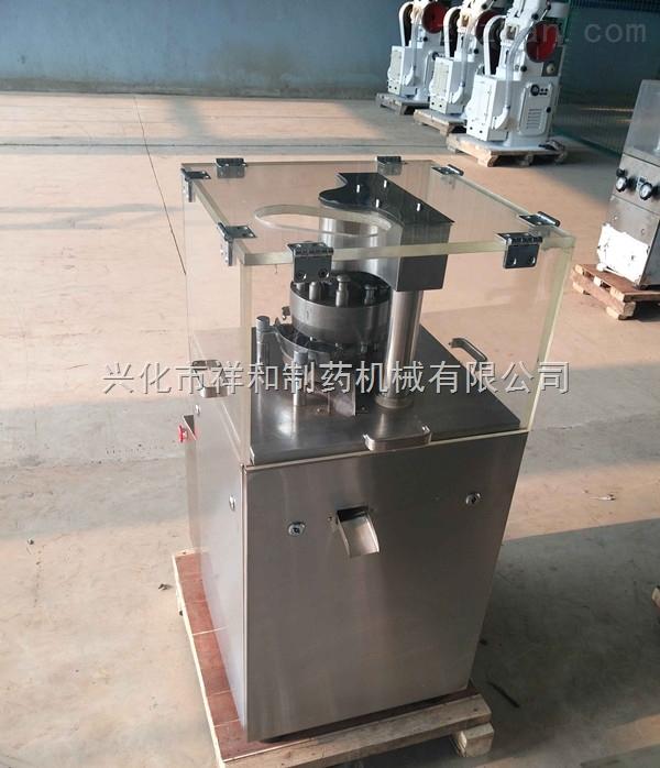 ZP-5/7/9旋转式压片机 电动压片机 实验室粉末压片机